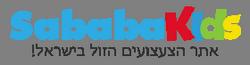 sababakids_logo250